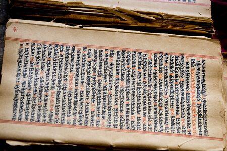 Antique hand script book of Hindu Stock Photo - 85742331