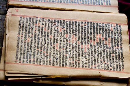 ヒンドゥー教のアンティーク手スクリプト本 写真素材 - 85785195