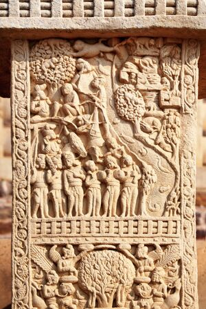 Close-up of north  gateway of stupa 1 Inner view,Sanchi near Bhopal,Madhya Pradesh,India