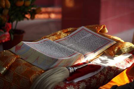 Holy Guru Granth Sahib inside Guru Tegh Bahadur sahib gurudwara at Baba Bakala,Amritsar,Punjab,India