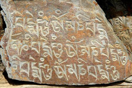 Holy stone engraved buddhist mantra,Dhukur,Pokhari,Pisang,Nepal