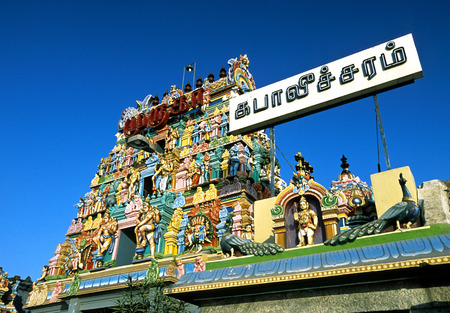 Kapaleeswarar temple at Mylapore,Madras Chennai,Tamil Nadu,India