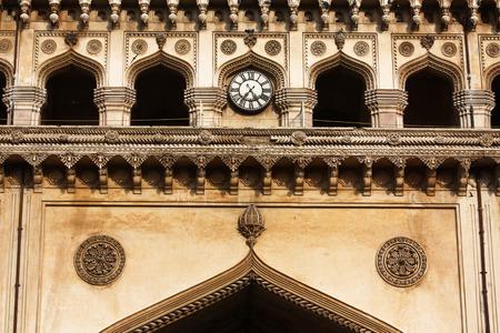 Charminar Hyderabad Andhra Pradesh India Asia Stock Photo