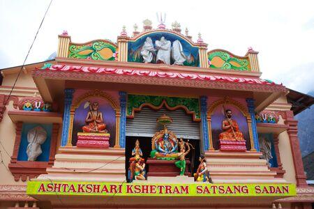 Ashtakshari Kshetram Satsang Sadan at Badrinath Uttarakhand India Asia