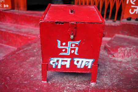 Money collection box kept at the Yamunotri temple Uttarakhand India Asia