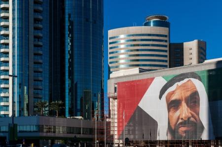 Dubai, UAE - December 30, 2004: Skyscrapers near the center of Dubai Editorial