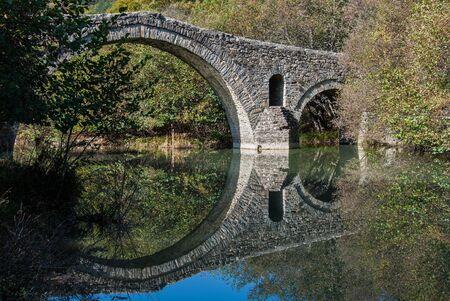 Old stone bridge in Makedonia, Greece