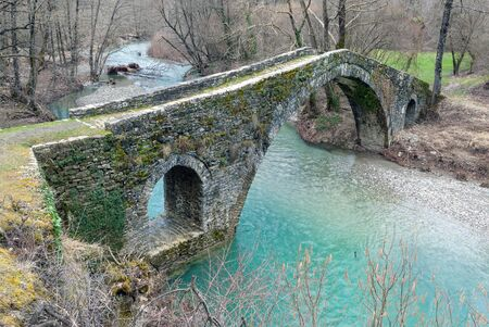 greece: Traditional stone bridge in Epirus, Greece Stock Photo