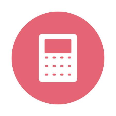 A calculator icon illustration.