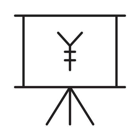 yen in vector illustration Иллюстрация