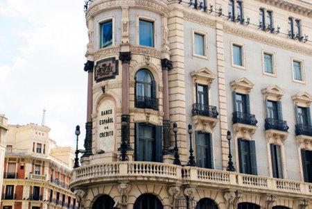 Spanish bank, Madrid, Spain Stock Photo - 13894063