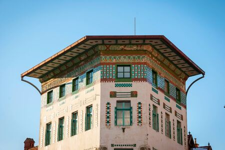 emporium: LJUBLJANA, SLOVENIA - JANUARY 4: Hauptman house at Preseren square, one of the gems of art nouveau architecture in Ljubljana. Taken on Jan 4, 2015