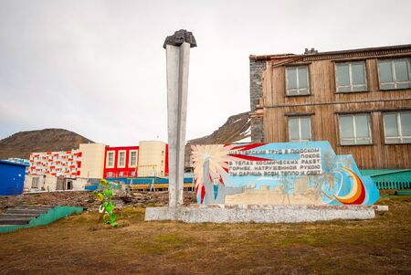 communism: Communistic memorial in Barentsburg, Russian settlement in Svalbard, Norway