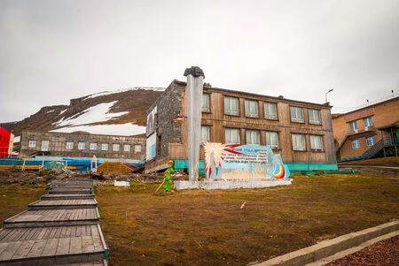 communistic: Communistic memorial in Barentsburg, Russian settlement in Svalbard, Norway