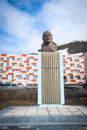 settlement: Lennin statue in Barentsburg, russian settlement in Svalbard, Norway Stock Photo