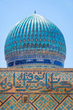 View on blue mosaic dome of Turkistan Khoja Ahmed Yasawi mausoleum, Kazakhstan Stock Photo