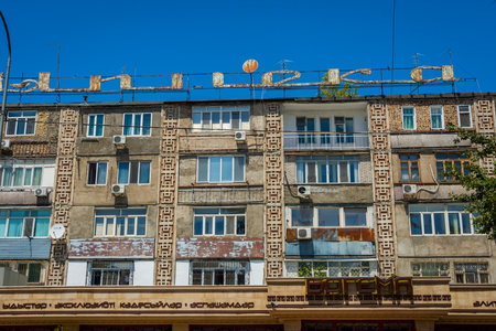 SHYMKENT, KAZAKHSTAN - JULY 17: View on typical residential apartment block in Shymkent city. July 2016 Editorial