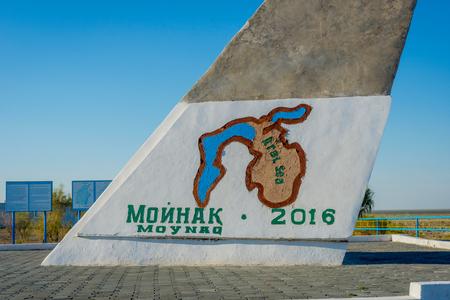 The monument of Aral sea disaster, Muynak, Uzbekistan