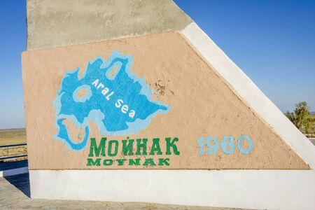 ship wreck: The monument of Aral sea disaster, Muynak, Uzbekistan