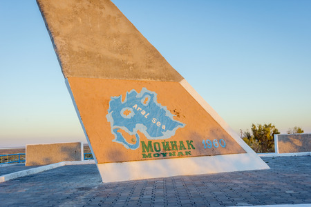 The monument of Aral sea disaster, Muynak, Uzbekistan