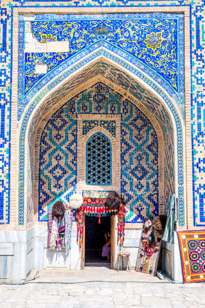Entrance to the souvenir shop in the atrium of Samarkand Registan, Uzbekistan Editorial