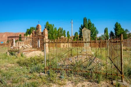 Tombstones in old muslim cemetery, Naryn, Kyrgyzstan