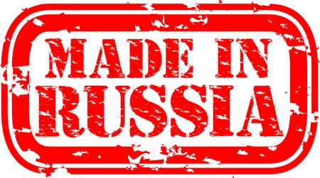made in russia: Grunge made in russia rubber stamp, vector illustration