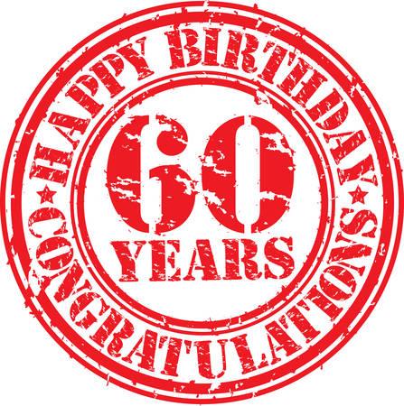 お誕生日おめでとう 60 年グランジ ゴム印、ベクトル イラスト