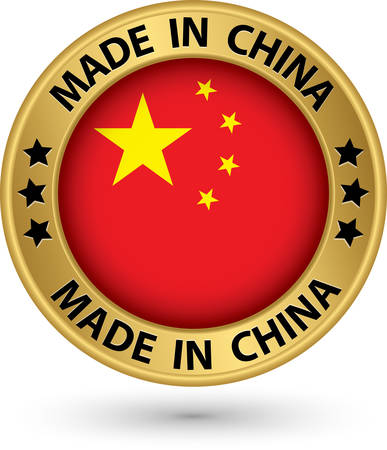 made in china: Made in China gold label, vector illustration