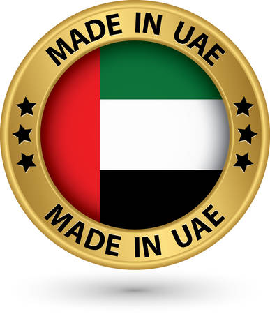 Made in UAE gold label, vector illustration Vector