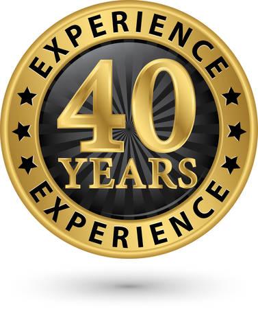 40 年の経験をゴールド ラベル、ベクトル イラスト
