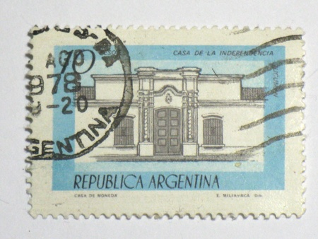 Independence house stamp - circa 1978