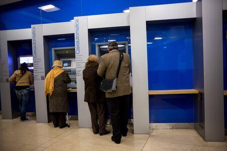 cash machine: Cash Machine