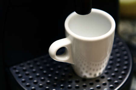 a coffee cup for daily use to take at breakfast or during the day. photo
