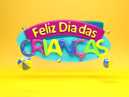 La journée des enfants heureux - Brésil Banque d'images - 49967295