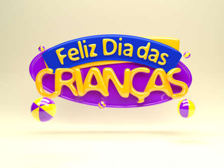 childrens day: Happy childrens day - Brazil Stock Photo