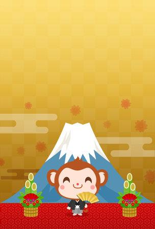 New Year's Card Monkey