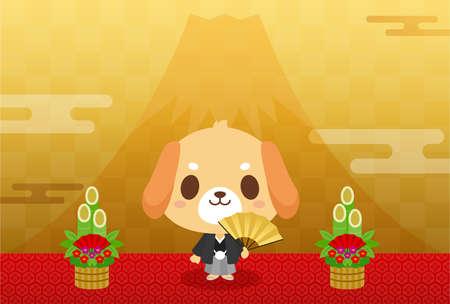 New Year's Card Dog Japan