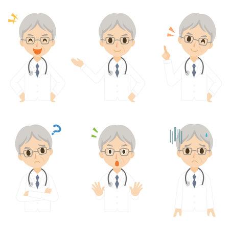Male Doctor Pose Set