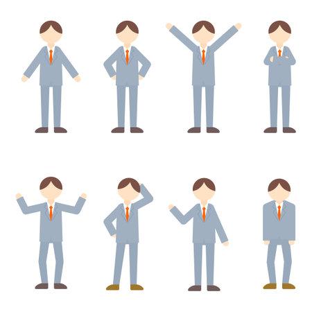 Flat Icon Person Businessman Male