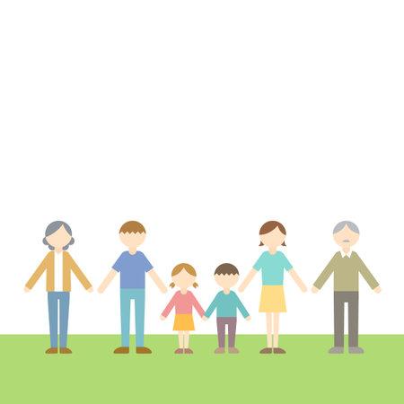 Flat icon person family white background