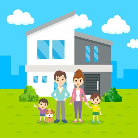 Family My Home Gathering Illustration