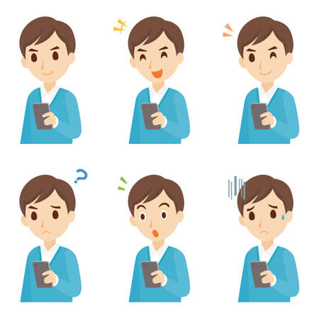 Male Daddy with Smartphone Facial Expression Pose Illustration