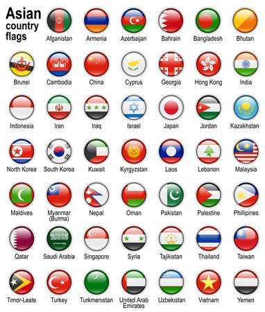 shiny web buttons with asian country flags  Ilustracja