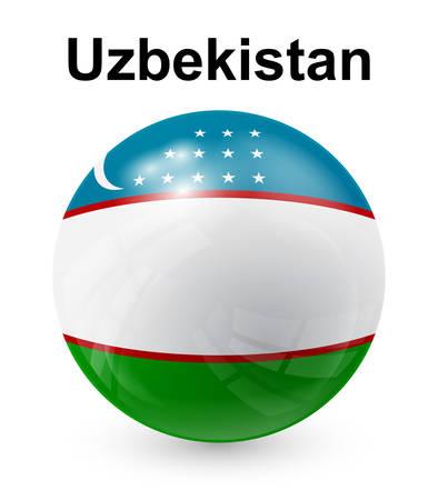 official: uzbekistan official state flag Illustration