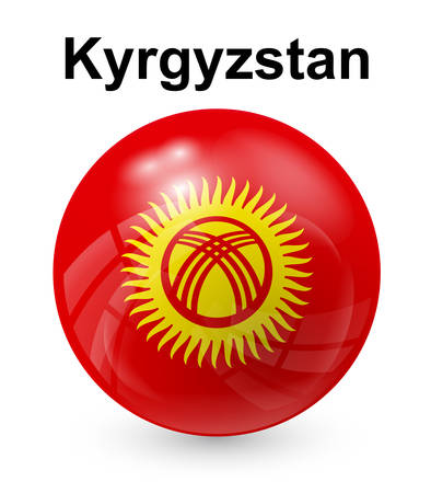 kyrgyzstan: kyrgyzstan official state flag Illustration