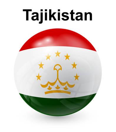 tajikistan: tajikistan official state flag