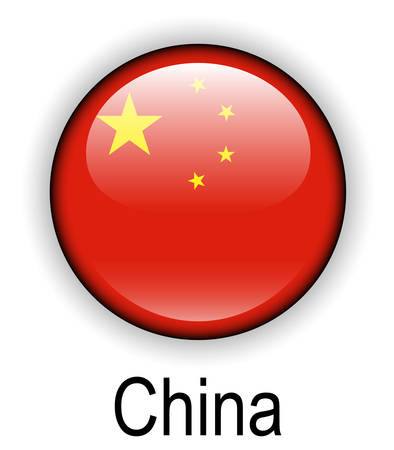 official: china official state flag