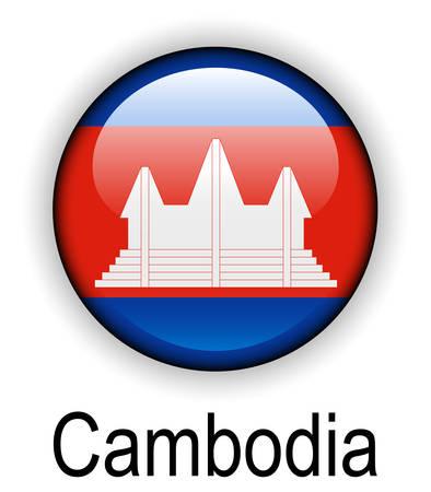 cambodia: cambodia official state flag