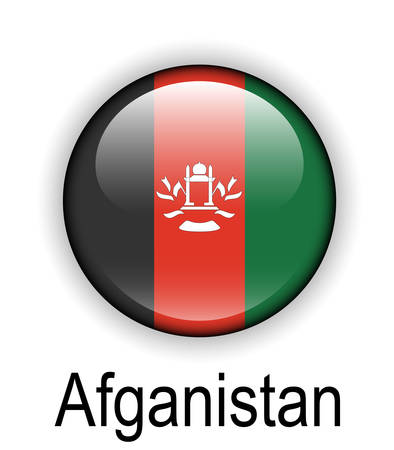 afghanistan: afghanistan official state flag